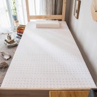 泰国乳胶床垫学生宿舍上下铺单人床褥垫加厚软垫褥子垫垫被 白色