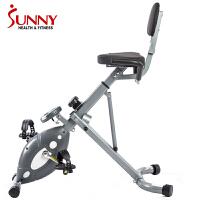 美国SUNNY皮带静音家用磁控健身车 动感单车静音室内磁控车可折叠自行车 炫银灰
