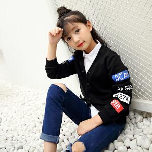 【满200-100】百槿 童装淑女风秋季外套女童修身开衫印花袖外套