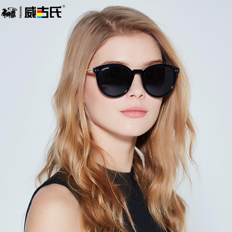 威古氏戚薇同款墨镜女潮明星款炫彩圆形复古太阳镜女长脸眼镜