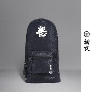 【支持礼品卡支付】初�q中国风潮牌复古男女文字刺绣黑白善恶单肩斜挎背包胸包43021