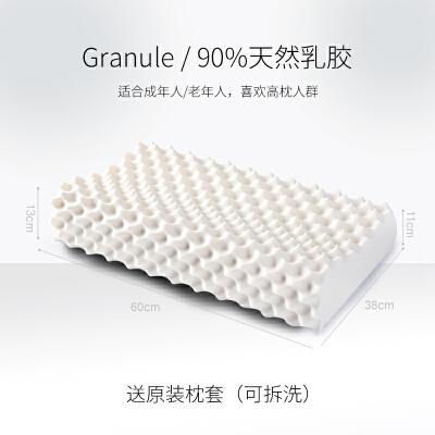 泰国天然乳胶枕头 护颈椎男女单人家用进口天然橡胶记忆 枕芯 granule - 天鹅白