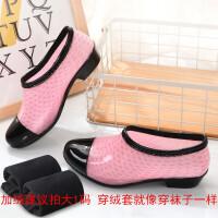 创意户外雨鞋女士低帮水鞋浅口短筒雨靴胶鞋水靴懒人套鞋生活日用雨具 粉红色 绒袜套 162 36 适合35码