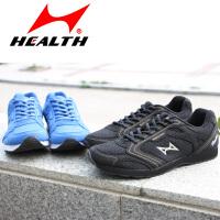 海尔斯马拉松鞋运动鞋慢跑鞋春夏款透气跑鞋