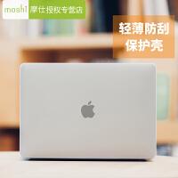 Moshi摩仕Macbook Pro13寸透明硬壳苹果笔记本保护壳touchbar新款