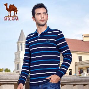 骆驼男装时尚商务条纹T恤 秋季新款商务休闲条纹长袖T恤衫男