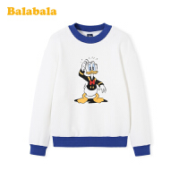 【唐老鸭IP款】巴拉巴拉男童套头卫衣儿童上衣2020新款中大童衣服