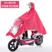 双帽檐电动摩托车雨衣自行车户外骑行徒步男女士加大加厚雨披生活日用雨伞雨具