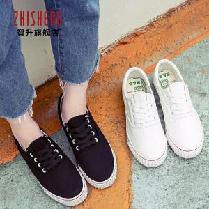 2018春季新款小白鞋女系带平底帆布鞋韩版潮女学生休闲鞋女球鞋板鞋