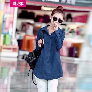 【仅限今日,下单立减30】薇小歪新款长袖衬衫宽松韩版套头衬衫女式棉麻衬衣上衣