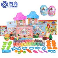 智高 12/24色3D彩泥KK魔法蛋无毒橡皮泥模具套装儿童益智DIY玩具