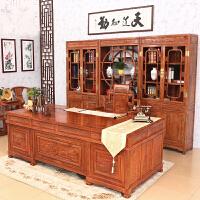 包邮红木家具花梨木办公桌大班台椅组合办公家具老板桌主管桌实木红木办公台电脑桌电脑椅