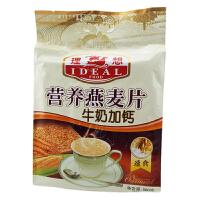 理想(IDEAL) 牛奶加钙燕麦片 560g 袋装 即冲营养燕麦片