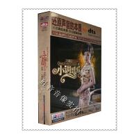 【正版音乐】火烈鸟唱片 王雅洁 小调歌后3 DTS-ES6.1CD 1 CD