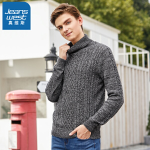 [超级大牌日每满299-150]真维斯针织衫2018冬装新款男士韩版纯棉修身加厚高领毛衣