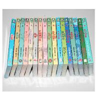 宫崎骏动画片全集DVD(17部)千与千寻/龙猫高清光盘碟片含国语