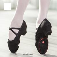 女式中跟芭蕾舞鞋子 广场民族舞教师鞋子 女软底练功鞋肚皮舞鞋 带跟舞蹈鞋女