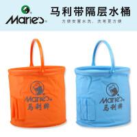 马利(Marie's)大容量美术生手提洗笔桶折叠隔层可插笔水桶美术涮笔筒颜料水粉绘画水彩画画器专用 洗笔桶【颜色随机】