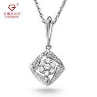 先恩尼钻石 白18K金 钻石吊坠 群镶钻石 1克拉效果闪耀 钻石项链 DZ066 白金吊坠附证书