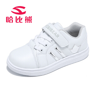 【每满100减50】哈比熊童鞋春秋新款男童板鞋女童中大童学生白鞋运动鞋休闲鞋