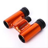 全国联保 尼康阅野ACULON T01 8x21便携双筒望远镜高倍高清微光夜视非红外 橙色