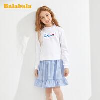 【3件4折价:83.96】巴拉巴拉女童裙子儿童公主裙春装2020新款中大童洋气拼接连衣裙潮