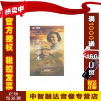正版包票 央视电视连续剧 戈壁母亲10DVD光盘碟片