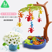 宝乐童益智组装平衡猴子树玩具套装儿童比赛挂猴子荡秋千桌游玩具