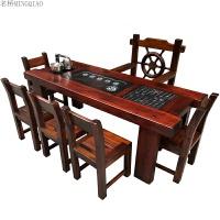 老船木家具茶桌椅组合船木功夫茶桌户外阳台小型实木茶几茶台 整装