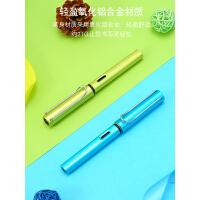 LAMY 凌美 恒星系列 钢笔+墨水+T10墨胆+吸墨器 成套购买 方便!