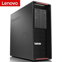 联想(Lenovo) ThinkStation P510图形工作站主机 大机箱