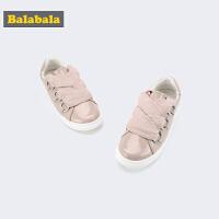 巴拉巴拉女童板鞋百搭甜美大童韩版休闲鞋洋气年新款儿童鞋子