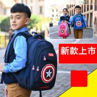 小学生书包1-3-6年级男女生加宽背带减负双肩包儿童书包6-12周岁