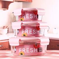 保鲜碗4件套微波炉专用保鲜盒玻璃耐热饭盒带盖玻璃碗便当盒套装家用密封收纳碗上班族带饭便当盒