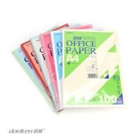 道林复印纸A4-100张70g雪白纸米黄纸静电打印80g彩色粉红色粉色