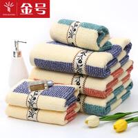 金号正品纯棉三件套浴巾(1311)毛巾(11011)方巾(2621)柔软吸水大方