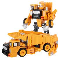 合金变形金刚机器人模型儿童玩具礼盒套装工程车斗车男孩玩具车