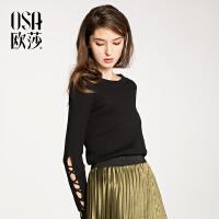 【清仓秒杀 仅此一天】欧莎2018春装新款女装圆领优雅气质毛衣A16024