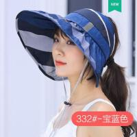 遮阳帽女网红同款时尚紫外线折叠遮脸韩版出游骑车大沿女防晒太阳帽子户外运动新品