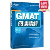 [包邮]GMAT阅读精解 杨继 GMAT阅读理解经典教材 GMAT考试高分必备【新东方专营店】