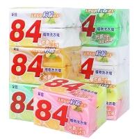 【美妆大牌日,领券减50】20条装纤维洗碗巾抹布纤维抹布厨房清洁布颜色随机