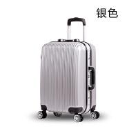 铝框拉杆箱万向轮行李箱登机箱密码箱 学生旅行箱2022 男女