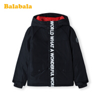 巴拉巴拉儿童羽绒服2019新款冬装中大童衣服韩版保暖潮酷男童外套