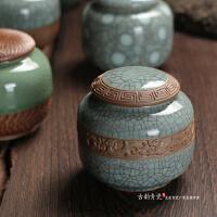 古韵青瓷茶叶罐陶瓷迷你密封罐普洱茶罐茶缸包装盒手工醒茶罐小号