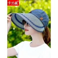 遮阳帽女夏天防晒可折叠户外骑车沙滩帽子大檐防紫外线草帽太阳帽