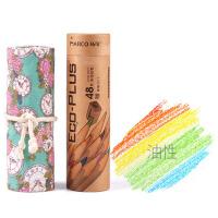 美术用品手绘彩色铅笔 水溶性彩铅笔36/48色马克油性画笔