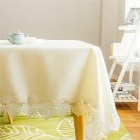 君别蕾丝边圆桌餐桌布欧式田园防水布艺桌布美式纯色台布长方形茶几布 米黄色(水溶花边桌布)