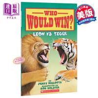 学乐谁会赢系列?狮子与老虎 英文原版Scholastic Who Would Win?科普分级读物