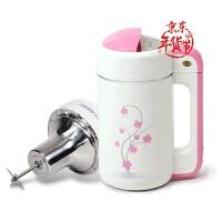 家用迷你小容量豆浆机免过滤多功能全自动小型1-2人