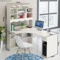 转角书桌书柜书架组合学生现代简约家用拐角电脑桌欧式写字台一体